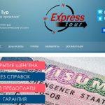 Создание сайта Expresstur
