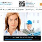 создание сайта по поиску работы