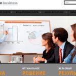 Сайт фирмы Skyrise Business