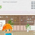 создание онлайн магазина Кузя и Нафаня