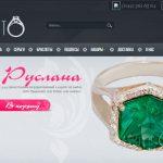 создание сайта магазин ювелирных изделий