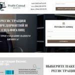 создание сайта регистрация предприятий
