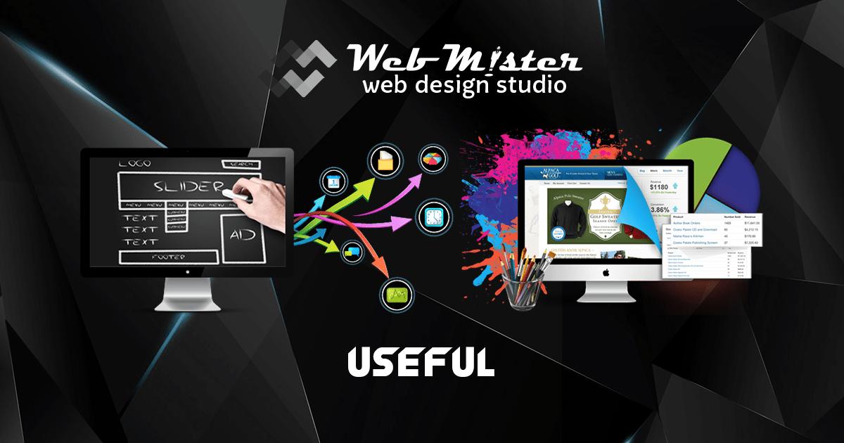 Webmister - USEFUL