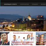 Сайт проекта Euroman