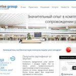 Skyrise Group