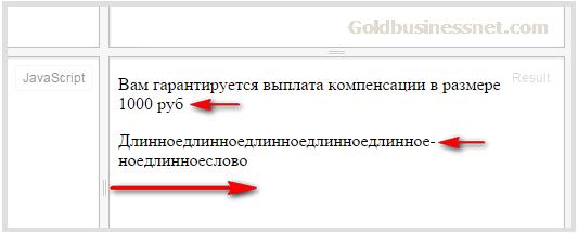 2015-09-20_200925