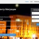 Киевский Центр Миграции Бизнеса