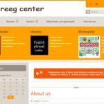 Areeg Center