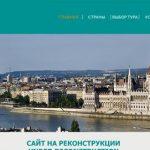 Сайт турагенства ExpressTour
