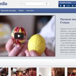 Веб сайт для KOZAmedia