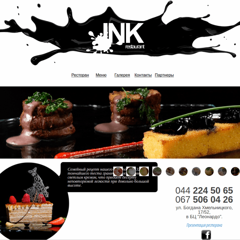 main-ink-restaurant.com