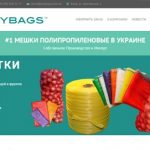 Site for Polybags with responsive design