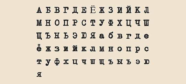 GNUTypewriter