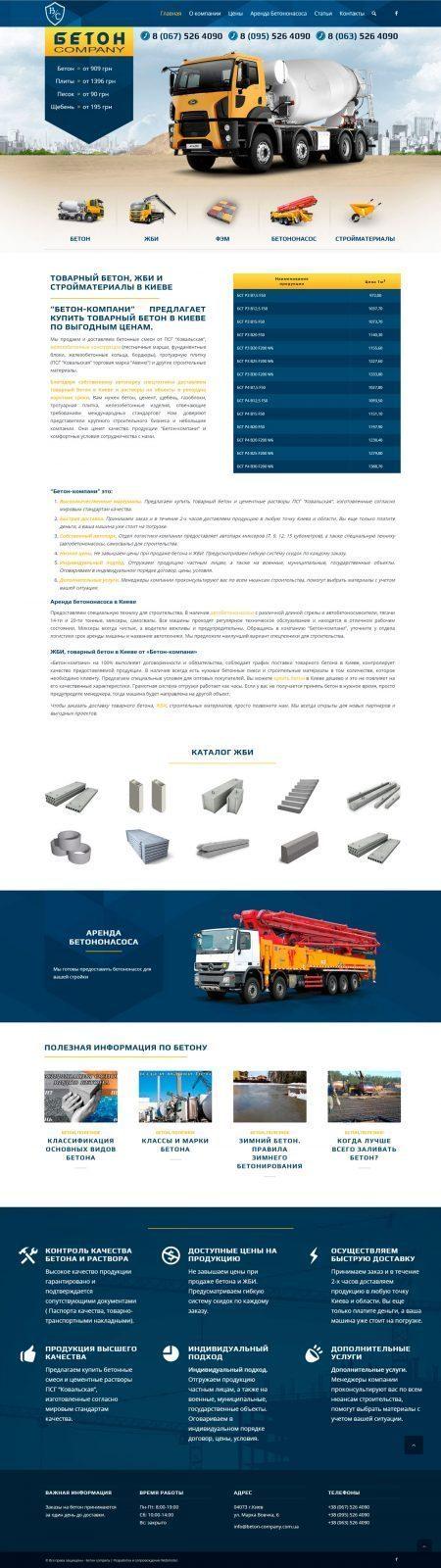 webmister-beton-company-01