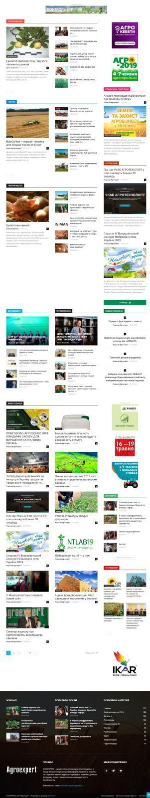 webmister-agroexpert-homepage-02