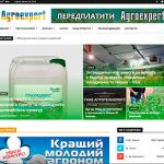 Information portal for the magazine AGROEXPERT
